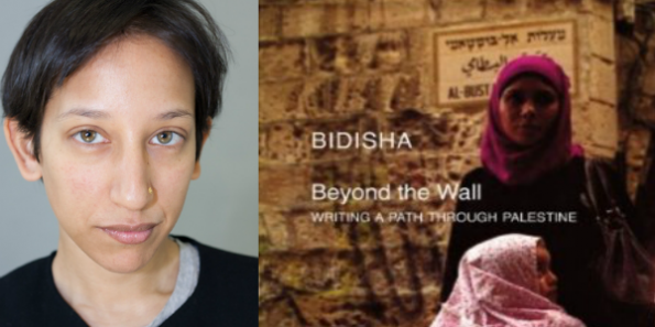 Bidisha, the media's blind spot, digital women UK