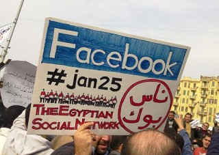 Facebook, advertising, social media, effective activism