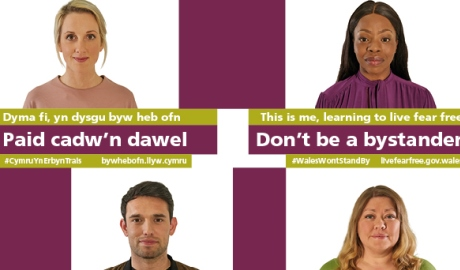campaign, end violence against women, Wales, Dont be a Bystander, are you ok?, FGM