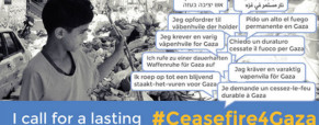 Join the Ceasefire4Gaza Thunderclap